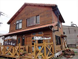 流田材木店