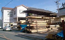 弘中材木店