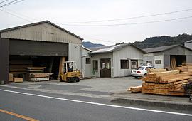 中島材木店